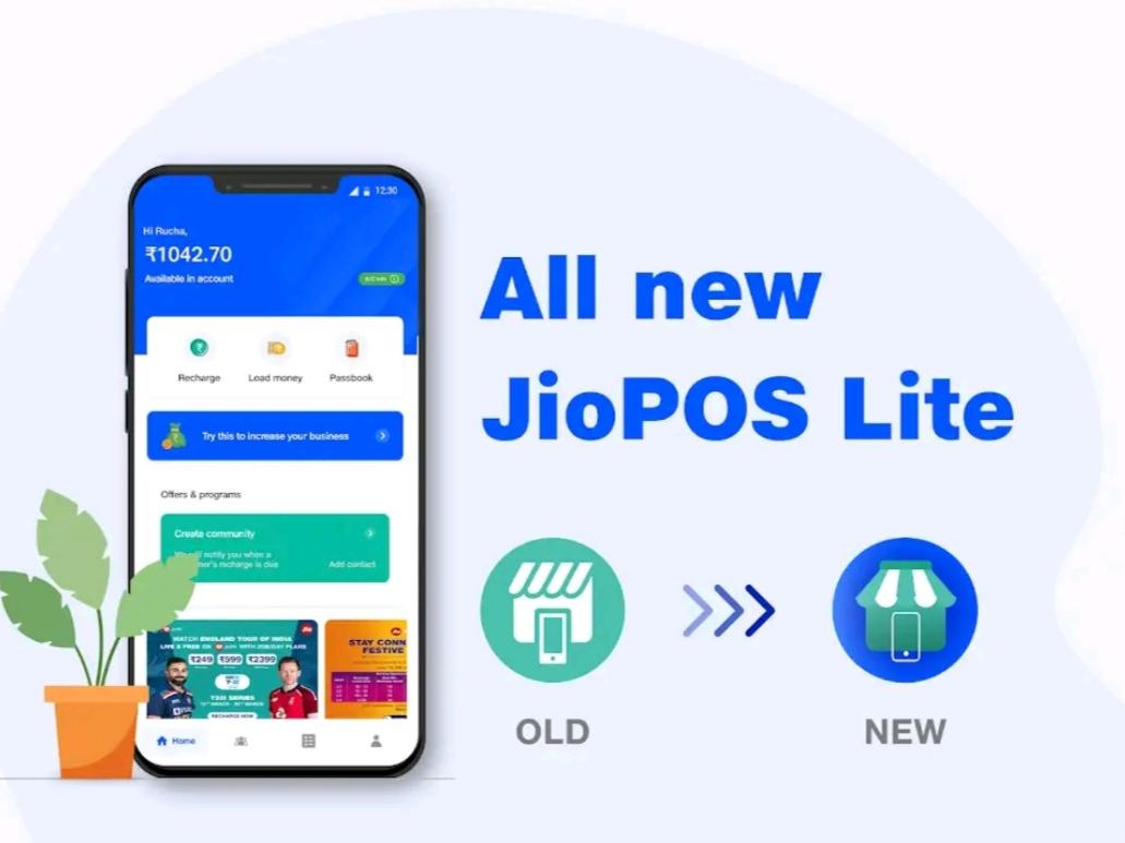 Jio POS Lite App   Earn Money Online Sitting At Home