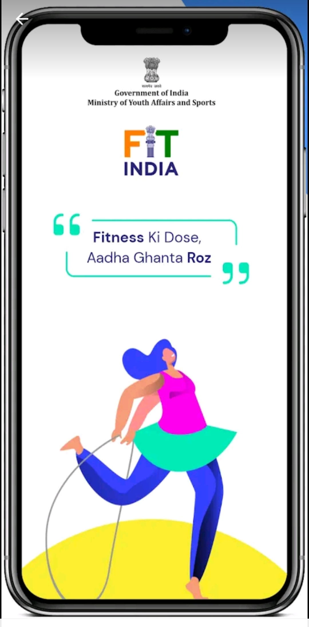 Fit India App   Free Download From Google Play Store